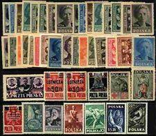Poland MNH 1947 Complete Year set