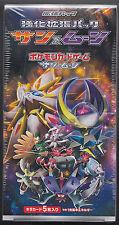 Pokemon Card SunMoon Booster Strength Expansion Pack Sun & Moon Box SM1+ Japan