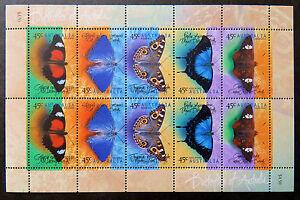 Australian Decimal Stamps: 1998 Butterflies of Australia Sheetlet MNH