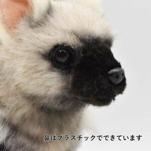 "HANSA Stuffed Doll Ardwolf wolf No.7840 Animal 9.8"" Wild Plush Toy high quality"