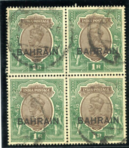 Bahrain 1933 KGV 1r chocolate & green in a block very fine used. SG 12. Sc 12.