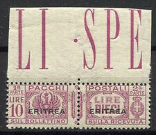 Eritrea 1927 Sass. 31 MNH 100% parcel post 10 l.