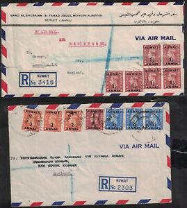 KUWAIT, KGVI COVER AND PART COVER TO UK, BOTH WITH FAULTS. (SEE SCAN).