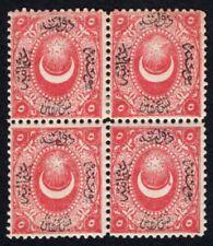 Turkey 1865 block of stamps Mi#9 MNH/MH CV=24€