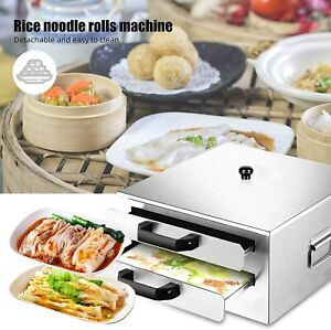 2 Layer Rice Noodle Roll Steamer, USA Stainless Steel  Rice roll maker machine