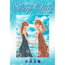 DEEP CLEAR HONEY BITTER KODOMO NO OMOCHA OBANA MIHO JAPANESE ANIME MANGA BOOK FS