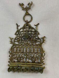 Vintage Jewish Bronze Cast Brass Morocco Style Hanging Oil Lamp Menorah c862