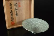 X4348: Korean Goryeo celadon TEA BOWL Green tea tool, w/signed box Tea Ceremony