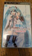 PlayStation Portable PSP Japan Import Hatsune Miku Project Diva Extend UK SELLER