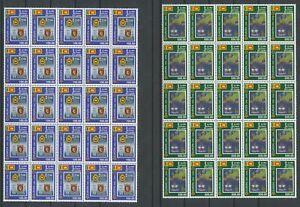 [PG49] Sri Lanka 2006 good set very fine MNH stamps (25x) in sheets