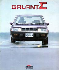 Mitsubishi Galant Sigma 1982-83 Japanese Market JDM 12pp Sales Brochure