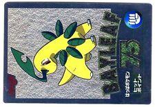 POKEMON MEIJI JAPANESE SILVER CARD N° BAYLEAF MACRONIUM BAYLEEF