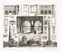 VINTAGE ANTIQUE PRINT 1851 ENGRAVING ARCHITECTURE ISLAMIC INDIAN ROMANESQUE