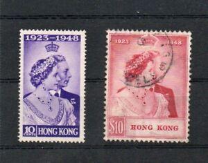 A High cat value Hong Kong George VI 1948 Royal Silver Wedding Duo