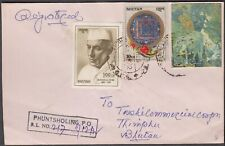 BHUTAN PAINTING STAMP ON REGISTERED COVER FROM PHUNTSHOLING POST OFFICE