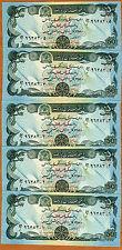 LOT, Afghanistan, 5 x 50 Afghanis ND (1979-1991),  P-57, UNC