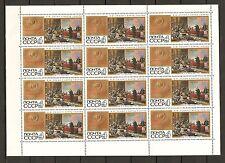 USSR 1970...SHEET n° 3658..MNH..YT 18€...4k....50th ANNIVERSARY OF THE GOELRO
