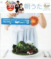 Nihon TV Kei Zoom In Super 30 Shu Nen Kinen Japan CD NEW