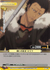 Togainu no Chi Prism Connect Trading Card TCG 01-066 C Kiriwar Lust for Battle
