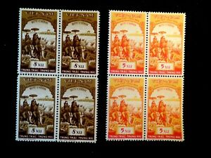 NORTH VIETNAM Blocks of 4 Stamp Set Scott 92-93 MNH
