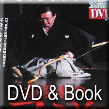 Japanese Archery Book 06 Kyudo with DVD Combo 58 min Bow Arrow m