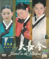 Jewel in the Palace ( Part 1 + 2 + 3 End) DVD Korean Drama English Sub_ Region 0
