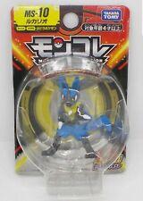 "LUCARIO Pokémon MONCOLLE MS-10 2"" Figure TOMY Japan New on Card"