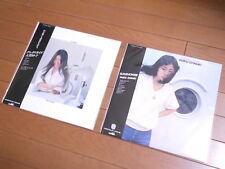 "Lot 2 TAEKO OHNUKI GREY SKIES SUN SHOWER 12"" inch LP NEW Vinyl Record City Pop"