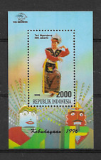 1996 MNH Indonesia Michel block 117