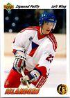 1991-92 Upper Deck Hockey Cards 74