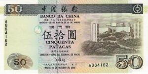 A SAISIR       BILLET   DE   50    PATACAS     1995     MACAO   NEUF    UNC.