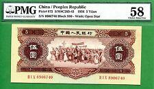 CHINA  P872  5 YUAN   1956  PMG 58   ABOUT UNC   STAR