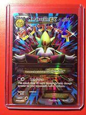 Pokemon card - Full Art M Alakazam EX XY Fates Collide 118/124 Mega Ultra Rare