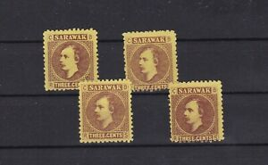 Sarawak 1871 STOP AFTER THREE variety on all four unused stamps.