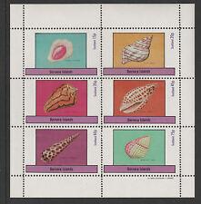GB Locals - Bernera 123 - 1982 SHELLS perf sheetlet of 6  unmounted mint