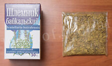 Baikal Skullcap Scutellaria baicalensis root improve health 30g Шлемник Байкал