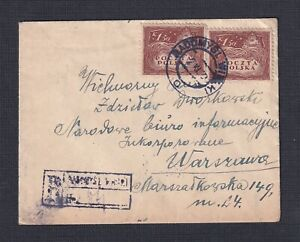 POLAND 1920 TWO 1.50 K ISSUES ON REGISTERED COVER RADOMYSL WIELKI TO WARSAW