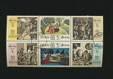 Dubai Fairytales Set of 6 Se-tenant Stamps Omar Khayyam