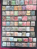Japan CV 330 euros 1875-1935  69 stamps