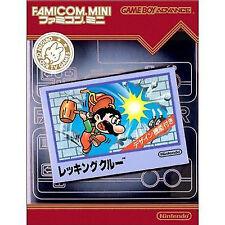 Wrecking Crew GBA FAMICOM MINI NES Game boy Advance