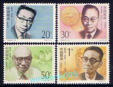 China 1992-19 Modern Scientists 4v Stamps Mint NH