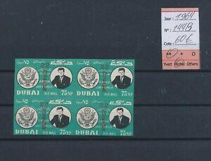 LN75762 Dubai 1964 imperf John F. Kennedy fine lot MNH cv 60 EUR