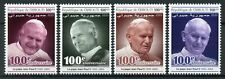 Djibouti Pope John Paul II Stamps 2020 MNH Popes Famous People 4v Set