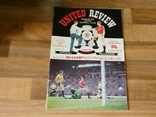 Manchester United vs AFC Bournemouth - F.A. Cup 5th Round Replay 1988-89