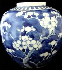 Chinese Prunus Blue & White Baluster Ginger Jar  SW1072A