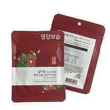 10pcs illi Korean Face Mask Sheet Intensive Moisture Camellia Oil Mask Pack