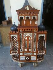 Antique Egyptian Wood Wall Console, Hand Work Arabisque, Inlaid Mother of Pearl