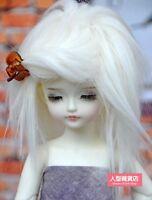 "6~7"" (16~17cm) 1/6  BJD DOLL MSD Fur Wig Dollfie white M19"