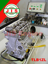Outright Toyota 00-08 Corolla 00-02 Prism 1.8L 1ZZFE Engine Long Block TLB1ZLC