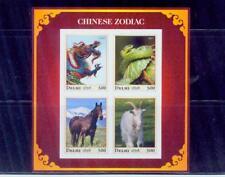 delhi(india) /2017 chinese zodiac/MNH.good condition
